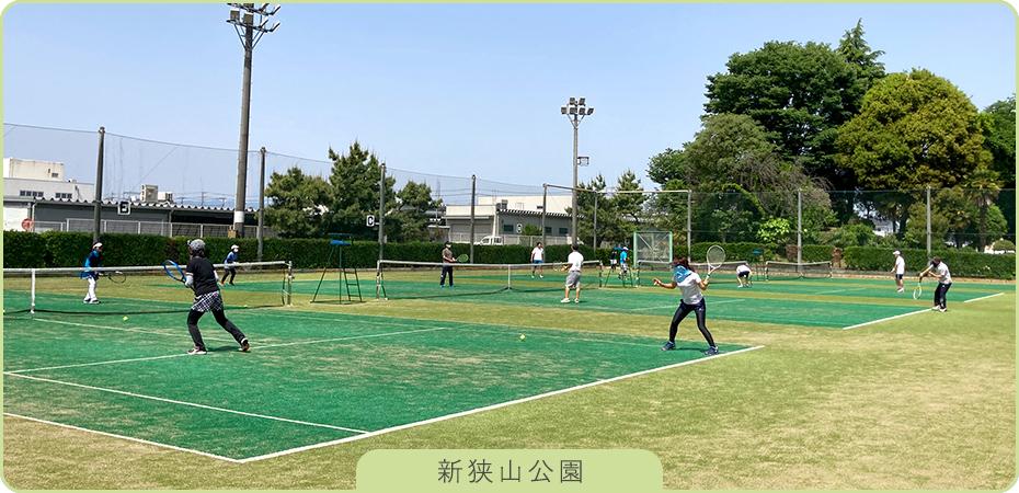 新狭⼭公園