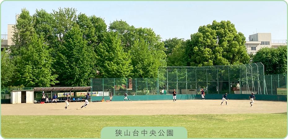 狭⼭台中央公園